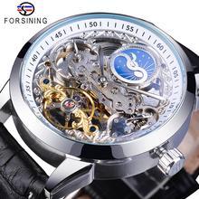 Forsining Fashion Skeleton Automatic Mechanical Mens Watch Leather Strap Moon Phase Tourbillon Waterproof Business Wristwatches стоимость