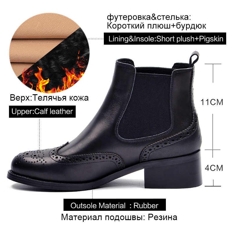 Donna-in Chelsea yarım çizmeler kadın hakiki deri ayakkabı kış sonbahar siyah orta topuklu yuvarlak ayak Brogue bayan botları 2019