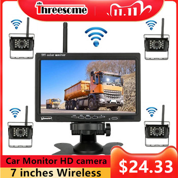 7 inch AHD Wireless Car Monitor LCD TFT Rear View Camera HD monitor for Truck Bus RV Van reverse camera Wired