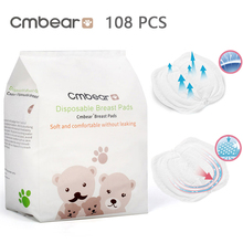 Cmbear 108 PCS/lot Cotton Disposable Breast Nursing Pads Breathable Super Absorbency Maternity Pads Breast Pads Disposable philips avent 108pcs ultra soft disposable breathable anti spill leak proof breast multilayer structure cotton nursing pads