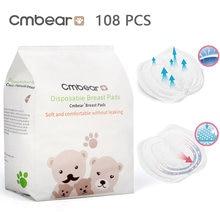 Хлопковые одноразовые прокладки cmbear 108 шт/лот для кормления