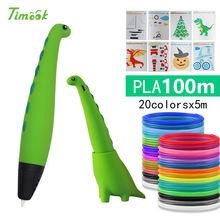 3d ручка в виде динозавра красивая и Прекрасная практичная для