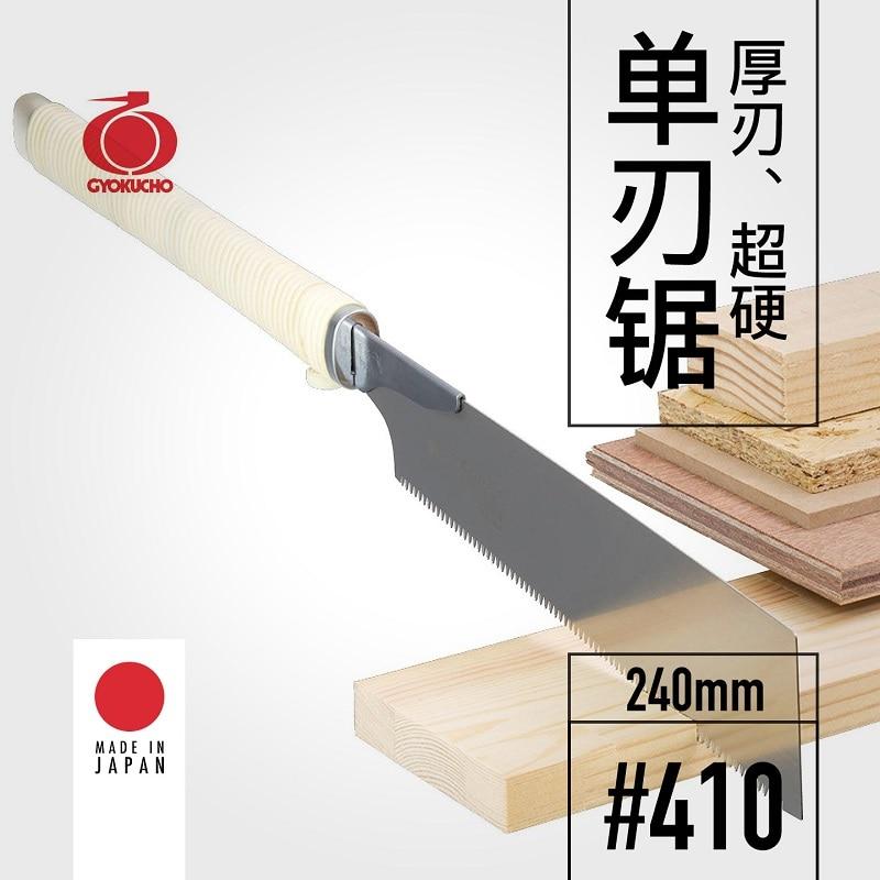 GYOKUCHO 410 Thick blade super hard single blade saw 240mm woodworking saw manual opening orginal Japanese saw