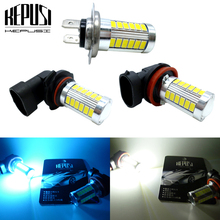 2x H7 H8 H11 9005 HB3 9006 HB4 LED Fog Lamp Running Light auto motorcycle car accessories White Ice Blue 12V