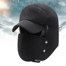 цена на Women Men Cycling Caps Hat Winter Hats Windproof Thick Warm Snow Cap Face Mask Outdoor Cycling Equipment