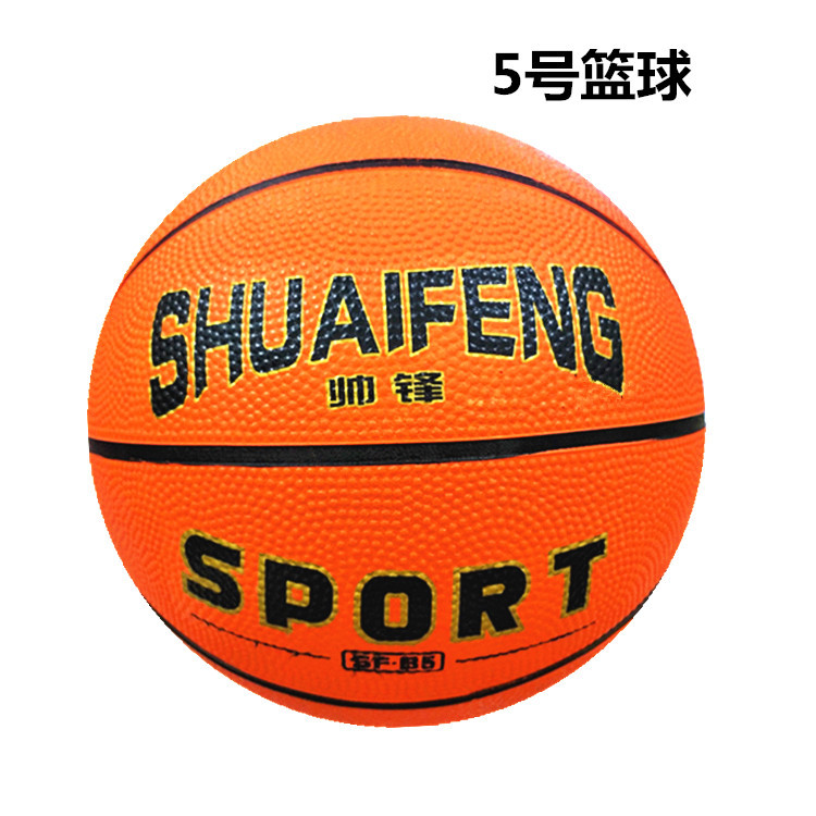 Special Offer Plant Relocation Game Training No. 5 Standard Basketball Cement Anti-slip Rubber Basketball Sports