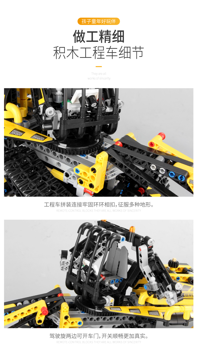 MOULD KING MOC 13034 13035 Compatible 42094 Technic Motor Motorized Tracked Loader RCs Building Block 17
