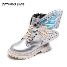 CCTWINS ילדים נעלי 2019 סתיו אופנה בנות שחור מראה מרטין מגפי בני כנף נעליים יומיומיות לילדים גבוהה למעלה נעלי MB007