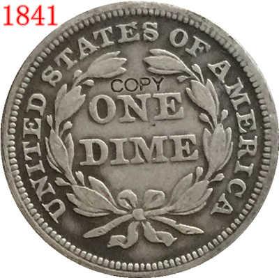 USA 1858 P ، O ، S يجلس ليبرتي الدايم نسخة عملات