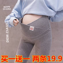 Leggings for Pregnant Woman Autumn Fashion Large Size Trousers Pregnant WOMEN'S Pants Outer Wear Loose Skinny Maternity Clothes(China)
