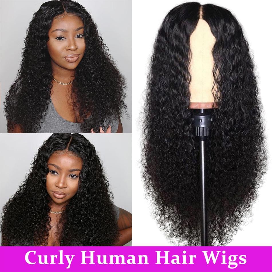 Deep Curly Hair Wigs 21