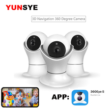 YUNSYE 1080P PTZ WIFI camera IP camera wireless camera CCTV monitor two audio night vision phone control motion detection 360EYE