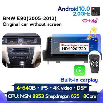"""¡Nuevo! Navegación GPS con dvd para coche, 10,25 """", 8 núcleos, Android 10,0, para BMW Serie 3 E90/E91/E92/E93 con radio idrive reproductor multimedia WIFI"""