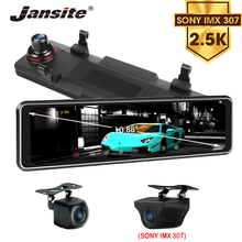 Jansite 10.88 인치 대시 캠 2.5K 터치 스크린 자동차 DVR 스트림 미디어 카메라 Timelapse 비디오 GPS 트랙 재생 백업 야간 카메라