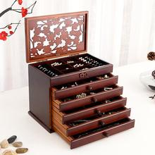 Solid wood wooden box makeup Storage Boxes jewerly box organizer retro style large multilayer marriage holiday gift