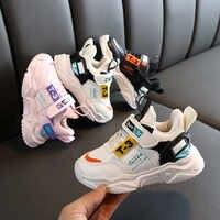 New Fashion Children's Neutral Lightweight Outdoor Sports Shoes Casual Shoes Children Casual Shoes Children's shoes