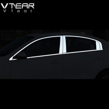 Vtear For Kia Rio 4 Accessories car window trim cover Chromium Styling plate Exterior car styling decoration parts 2017 2019
