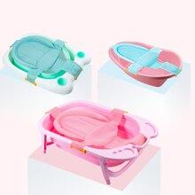Rede para banho de bebê, rede antiderrapante portátil para recém nascido, travesseiro grosso, rede para artefato de banho, pode sentar se