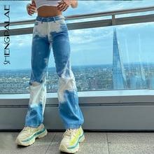 Streetwear Jeans Trendy Cowboy-Pants Contrast-Color Slim High-Waist Fashion Women's Autumn