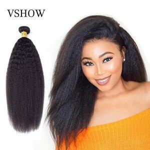 VSHOW Kinky Straight Hair Extension 100% Remy Human Hair Weaves 3 Bundles Peruvian Yaki Straight Hair Bundles(China)