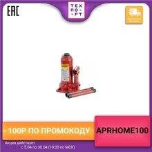Домкрат гидравлический бутылочный SPARTA 5т 180-340мм Compact (50333)