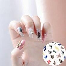 Наклейки для ногтей 3d новейшие дизайн листьев hanyi наклейка