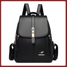 Damski plecak na ramię panie o dużej pojemności 2021 rok torby damskie torba podróżna szkolna moda dla dziewczynek czarny tanie tanio CN (pochodzenie) Plecaki W eleganckim stylu Zipper hasp Otwarta kieszeń WOMEN Łukowaty pasek na ramię POLIESTER 90212