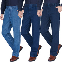 Thin Men Jeans Elastic Waist Deep Middle-aged Men's