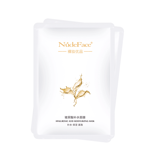 korean cosmetics mask face skin care acne collagen face mask beauty skin care facial mask korean woman eye face mask patches 4
