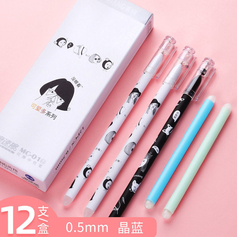 2 Pcs Kawaii Bear Blue Ink Erasable Pen Cute Sakura Gel Pen 0.5mm Novelty Washable Magical Pen For Kids School Stationery