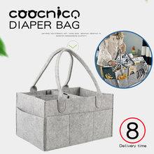 Детские пеленки caddy портативный держатель сумка войлочная