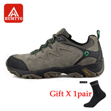 HUMTTO Men Hiking Shoes Non slip Wear resistant Climbing Shoes Winter Outdoor Walking Travel Comfortable Big Size Gift Socks