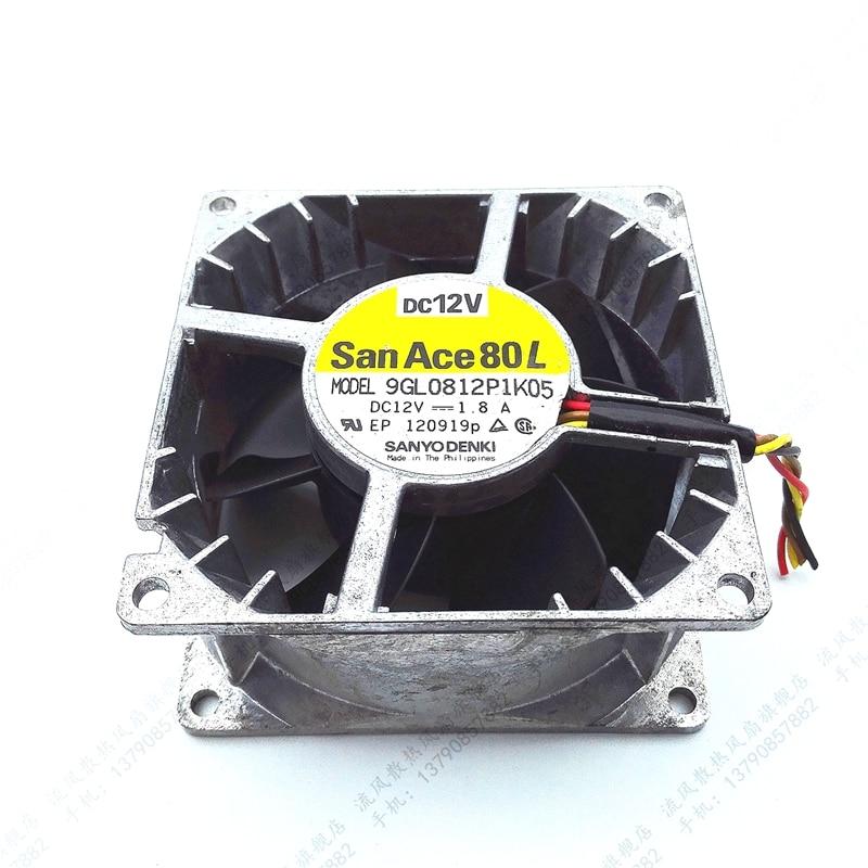 Ventilateur métallique haute température 12V 8038 a, 8CM 80x80x38MM, 1 pièces