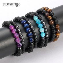 1 Pair Black Obsidian Hematite Tiger Eye Bead Bracelet Fashion Bracelet Natural Stripe Men Magnetic Health Care Women(China)