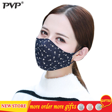 PVP 1Pcs Fashion Face Mouth Mask Anti Dust Mask Filter Windproof Mouth-muffle Bacteria Proof Flu Face Masks Care Reusable zlrowr shark mouth anti fog flu face masks unisex surgical respirator mouth muffle mask