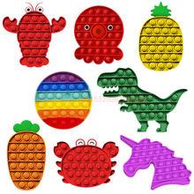 Ahtapot şekli itme kabarcık stres oyuncakları Pop duyusal antistres oyuncaklar basit Dimple stres rahatlatıcı savaş masa oyunları