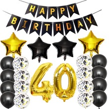 8SEASON 40 Years Birthday Banner 40th Party Decoration Confetti Balloon Supplies