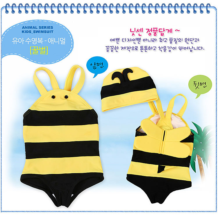 Small Bee KID'S Swimwear Baby Siamese Swimsuit Infant BOY'S GIRL'S Swimsuit Send Swimming Cap Straight Hair