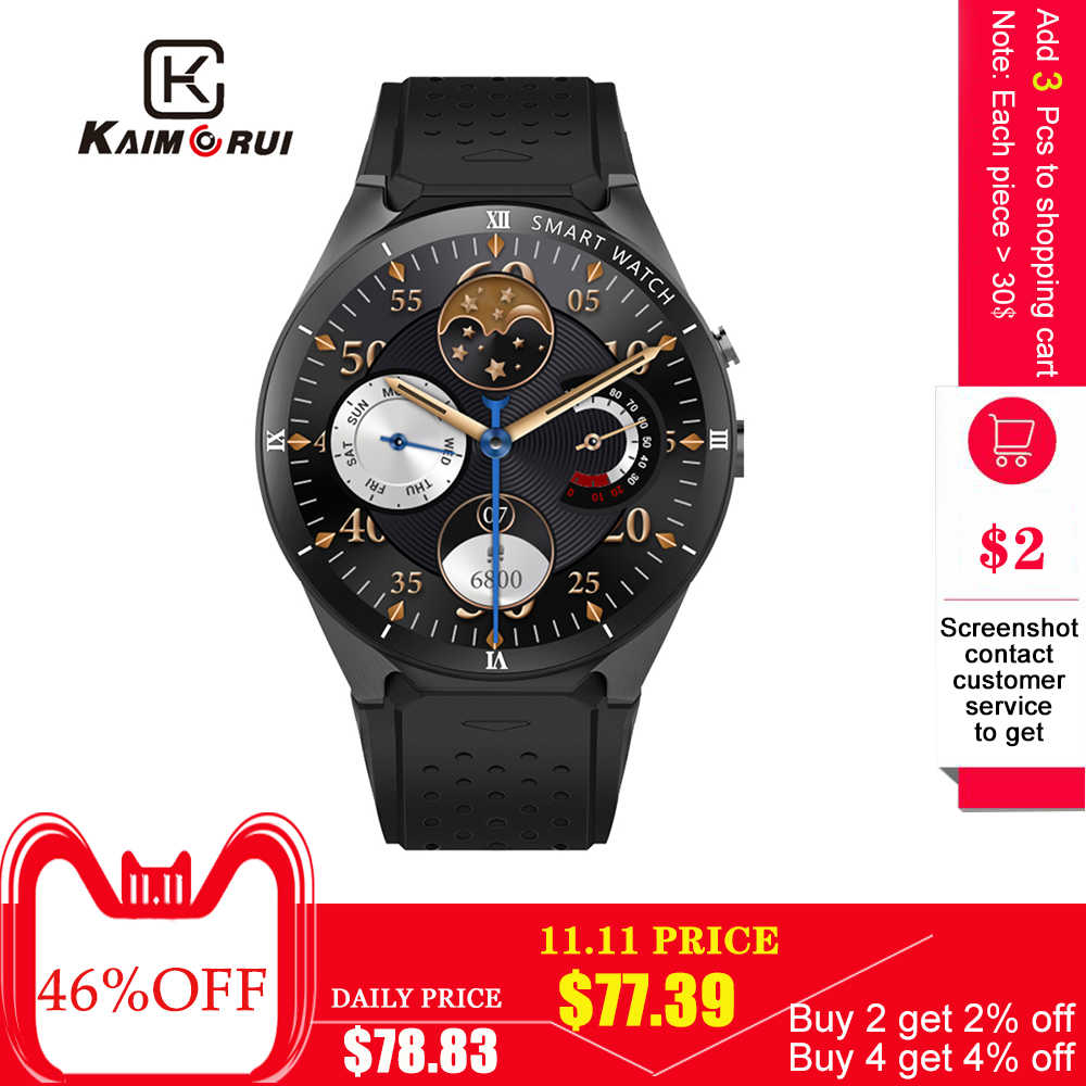 Kaimorui Smart Watch Women Heart Rate Pedometer Blood oxygen Sport Bluetooth KW88 Pro Wristband Fitness Tracker For Android IOS