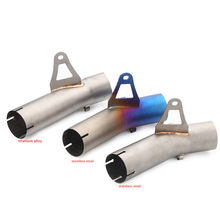 S1000RR 2009-2015 Motorcycle Exhaust Pipe Moto SC Muffler with Stainless steel Middle Pipe For S1000RR 2009-2015 Link Pipe for bmw s1000rr 2010 2016 motorcycle full exhaust system stainless steel middle link tubes with exhaust muffler pipe