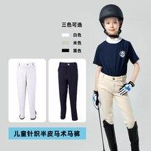 Cavassion-pantalones de montar para niños, elásticos, suaves y transpirables, equipo de montar