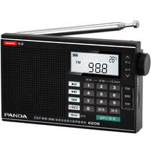 DSP Full Band Radio Portable Stereo Player Home Radio with Antenna Digital Receiver Radio Station Mini Speaker Support FM SW MW