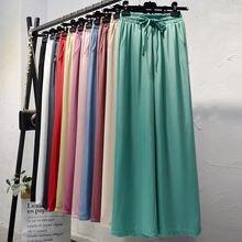 Женские брюки с широкими штанинами на весну/лето широкие в стиле