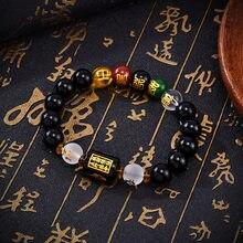 Naturalne klasyczne Feng Shui obsydian pięć elementów przyciągających bogactwo i powodzenia bransoletka Unisex
