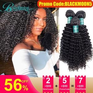 mongolian kinky curly hair bundles afro kinky curly hair curly human hair bundles weaves 3 bundles deal 24 26 inch bundle hair(China)