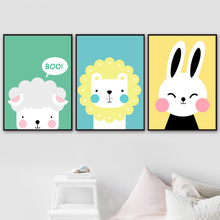 Cartoon Rabbit Lion Sheep Nordic Posters And Prints Wall Art Canvas Painting Picture For Kids Room Baby Bed Home Decor