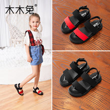 MOMIT kids shoes for girls and boys 2020 new children's  Korean version of the little princess summer fashion  beach shoes the beach boys the beach boys icon
