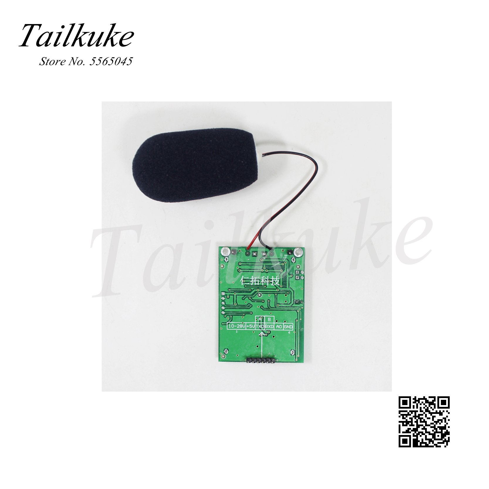 Industrial Noise Decibel Detection Module Sound Sensor Noise 485 UART Sound Level Meter Dust Noise Meter