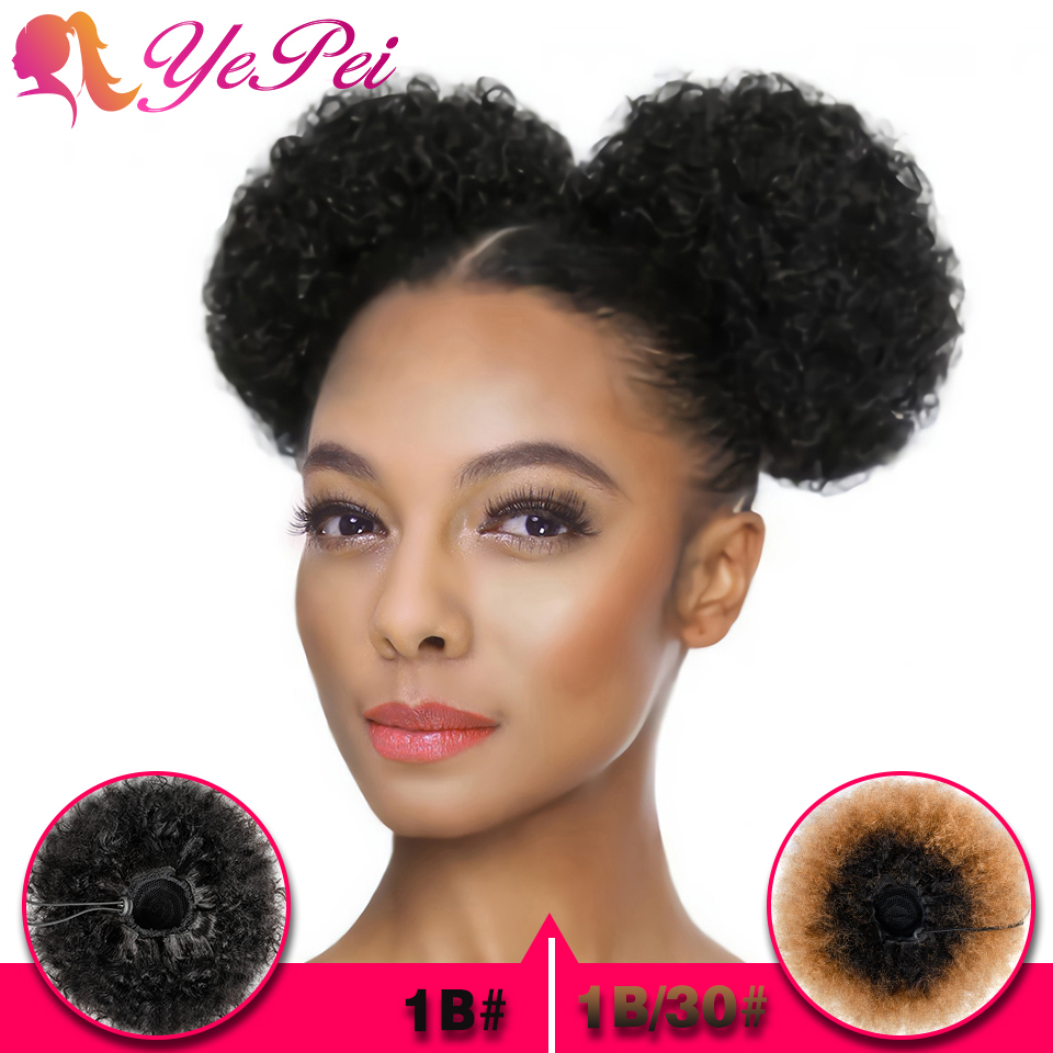 6inch Short Afro Puff Drawstring Ponytail Human Hair Curly Clip In Extensions Hair Bun Chignon Hairpiece Can Buy 2Pcs