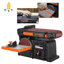 Belt-Machine Multifunctional Polishing Woodworking Abrasive